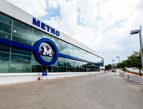 Metro Supermarket